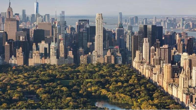 EUA New York fotocentral park